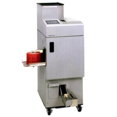 automatic coin wrapper machine